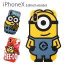 ミニオンズ iPhone X 5.8インチモデル対応 ソフトケース スリムタイプ スマホケース ジャケット グルマンディーズ やわらかい 持ちやすい 可愛い シリコンカバー スチュアート ボブ ビードー 怪盗グルーシリーズ ブルー イエロー レッド キャラクターグッズ