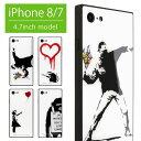 バンクシー iPhone8 iPhone7 スクエア ガラスケース おしゃれ ケース 四角 ハードカバー アート 風船と少女 チンパンジー Love Rat 芸術 ストリート スマホケース iPhone 7 カバー アイフォン8 ジャケット アイホン8