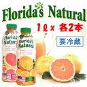 フロリダスナチュラル 詰め合わせ フロリダ ストレート オレンジジュース・グレープフルーツジュース