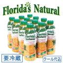 【最終ロット 賞味期限2018/11/05】冷蔵品 フロリダスナチュラル オレンジジュース 1000ml×12本 (フロリダ産ストレート果汁100%オレンジジュース)【賞味期限2018年11月5日】