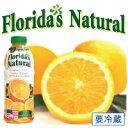 フロリダスナチュラル オレンジジュース 100% 1000ml×4本 (フロリダ産ストレート100%オレンジジュース)【RCP】【02P01Oct16】