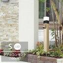 立水栓 散水 充電 電気自動車 EV車 EVカー 電動バイク ハイブリッド 【送料無料】 軒下コンセント一体型水栓柱「水電柱 S LED照明タイプ ダブルコンセント(100V用)仕様」