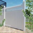【フェンス 樹脂】フェンス 白 カントリーガーデンに!おしゃれに目隠し!ホワイトフェンス「プライバシー2型」【ガーデンフェンス】【送料無料】