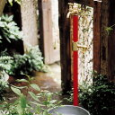 【レトロな立水栓】 「クラシック立水栓 双口 (蛇口2個付き)」 昔の形を今に再現 古