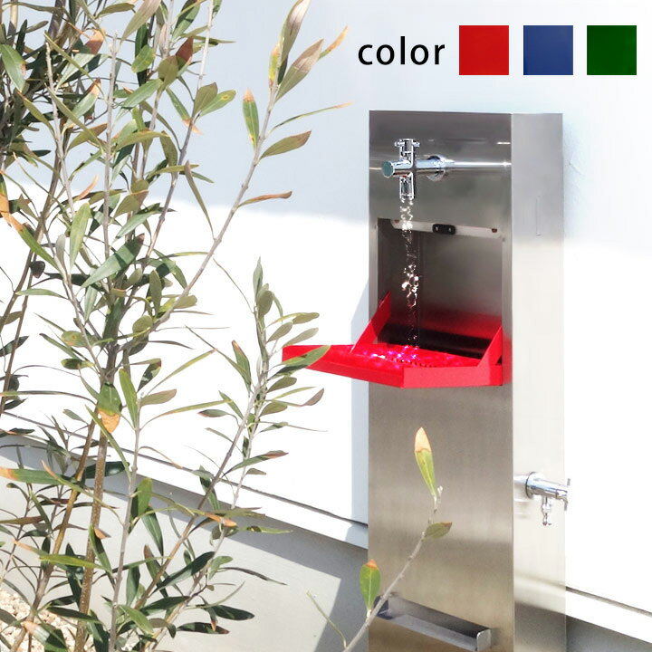 送料無料ガーデンシンク流し台屋外水栓柱収納ステンレス水受け蓋付きガーデンシンク型ボックス立水栓「ih