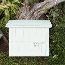 シャビーシックな木製 郵便ポスト 「Souffle スフレ」 おしゃれなエイジング塗装の写真