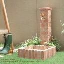 【立水栓 水栓柱】今まで一番レンガっぽい!レンガタイプのガーデン立水栓「ネオキャスティスタンド」水栓柱 蛇口2個付き補助蛇口も付いています。ガーデニング 庭 エ...
