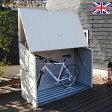 物置 おしゃれ DIY 家庭用 屋外「メタルシェッド自転車倉庫 TM3」【送料無料】物置 大型・中型 物置