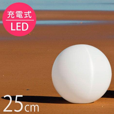 【充電式 ライト】屋外でも 16万色LED 防水ライト リモコン付フロアライトイリスガーデンライト「ボール25」Smart & Green|ガーデニング 庭 お風呂 ガーデン ガーデンライト ランプ 間接照明 おしゃれ ボールランプ 北欧 インテリア フロア フロアランプ バスライト