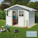 物置 屋外 倉庫 収納庫 大型「Grosfillex ゴーフィレックス フレンチシェッド ミディ」
