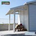 物置用 屋外 庇 屋根 日よけ 雨よけ「Grosfillex ゴーフィレックス フレンチシェッド