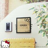 【表札】 タイル タイル表札 戸建 おしゃれ かわいい サンリオ Hello Kitty「ハローキティ表札 フェイスフレーム/タイル」【送料無料】猫好きにもオススメ!