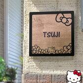 【表札】 タイル タイル表札 戸建 おしゃれ かわいい サンリオ Hello Kitty「ハローキティ表札 リボンフレーム/タイル」【送料無料】猫好きにもオススメ!