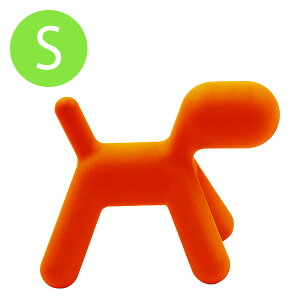 イタリア製Magis社のキッズ用チェア。木馬の犬型バージョンのオブジェであり、またがって座ることもOK。屋外使用可能。