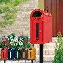 【送料無料】ポスト スタンド 郵便ポスト スタンドタイプ 郵便受け スタンドポスト 「ローリープラス 前入れ前出し (スタンドセット)」アメリカンポスト レトロ