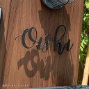 【送料無料】イージーメンテナンス表札 「アルミ切り文字表札 カリグラート(calligra