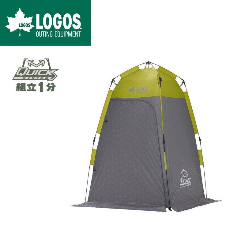 LOGOSロゴスアウトドアタープテント着替えルームに最適ビーチや冬の釣りや簡易トイレにLOGOSどこ
