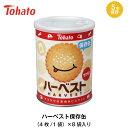 5年保存 非常食 お菓子 東ハト ハーベスト 香ばしセサミ 保存缶 1缶