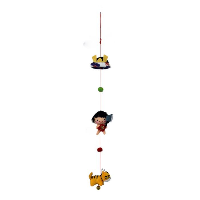 【一本吊り 縁起物】しあわせのつるし飾り T3 端午C(金太郎と虎)