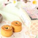 【春限定】小粒月餅(ショウリューユエピン) 三溪園パッケージ
