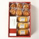 ウインターギフト 重慶飯店 中華菓子詰合せ 10個入(チュウカガシ)