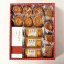 重慶飯店 中華菓子詰合せ 14個入(チュウカガシ)