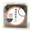 重慶飯店 中国茶 桂花紅茶 80g(ケイカコウチャ)