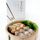 重慶飯店 ミニ飲茶セット(ミニヤムチャセット)