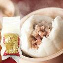 重慶飯店 重慶肉まん(大) 3個入 豚まん/横浜中華街/お土産