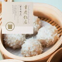 重慶飯店 餅米焼売 4個入(モチゴメシュウマイ)