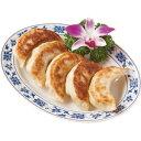 重慶茶樓 焼き餃子
