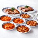 横浜中華街 「重慶飯店」[じゅうけいはんてん] 冷凍中華惣菜...