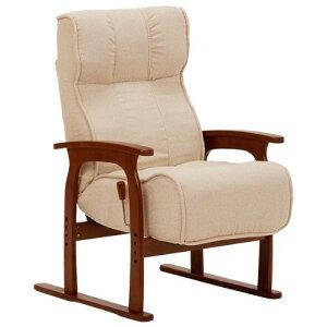 ポケットコイル高座椅子LZ-4303