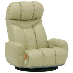 回転座椅子LZ-4271ブラックライトグレー