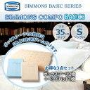 【ポイント12倍】【送料無料】正規販売店 SIMMONS シモンズ ボックスシーツ&ベッドパ
