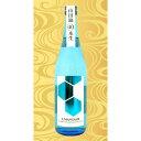 ◆蔵元限定◆純米大吟醸 山田錦40% 本生原酒(720ml)