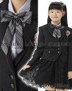 卒業式 女の子 スーツ ミチコロンドン 卒服 150-165...