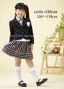 6501-6392【 送料無料 】 入学式 女の子 スーツ ...