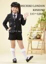 2501-2309 入学式 スーツ 女の子 MICHIKO ...