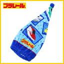 [プラレール キャップタオル] キッズ 子供 プール キャップ タオル 帽子 男の子 水泳 スイミング キャラクター タオルキャップ ブルー 電車