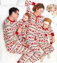 楽天純の洋服屋さん二点送料無料!クリスマス パジャマセット 家族お揃い カップル ルームウエア パジャマ 寝巻き 長袖 ペア 上下セット 防寒 暖かい クリスマス風 上下セット 欧米スタイル 部屋着