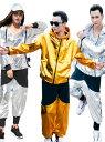 二点送料無料ヒップホップ子供ダンス衣装 大人光沢ジャケット+サルエルパンツ スパンコルTシャツ  ジャズ ステージ衣装 舞台 演出男女兼用 hiphop 団服 ダンス衣装サイズ100〜180
