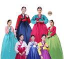二点送料無料 10色 韓服韓国伝統衣装チマチョゴリ 朝鮮族民族衣装 イベントパーティーコスプレ衣装 写真撮影 舞台演出服 韓流ワンピース 学園際 文化際 二次会ドレス