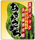 【真空パック包装】 29年産 秋田県産 特別栽培【減農薬】あきたこまち玄米5kg 調製済   【次郎 玄】