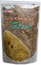 低温焙煎麦茶「むぎちゃん」(農薬を使わず栽培した麦茶です)10P24Dec15