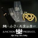 ��������ץ�ǥ塼�� JUNCTION PRODUCE �������� JP �ڥ������������å� / �� / �դ� / ���ƥå����� ��˥���� ���� ���� �� ����ƥꥢ...