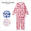 【送料無料】30%OFF ワコール ツモリチサト【tsumori chisato】 フリースパジャマ UDR396ML