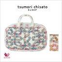 【送料無料】ワコール ツモリチサト【tsumori chisato】 ランジェリーケース UEQ181M