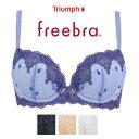 ショッピングCD 40%OFF トリンプ【Triumph】フリーブラ【freebra】TR420 WHU 3/4 CDEカップブラ