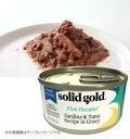 送料無料 猫缶【ソリッドゴールド】イワシ&ツナ 缶 85g×24缶 キャットフード 猫用 鰯 TUNA 缶詰 Solid Gold KMT